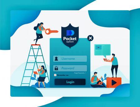 كيفية تسجيل الدخول والتحقق من الحساب في Pocket Option